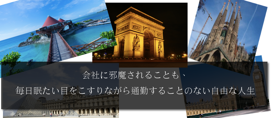 福田メール講座