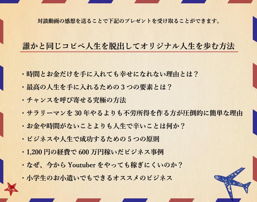 copy1-1